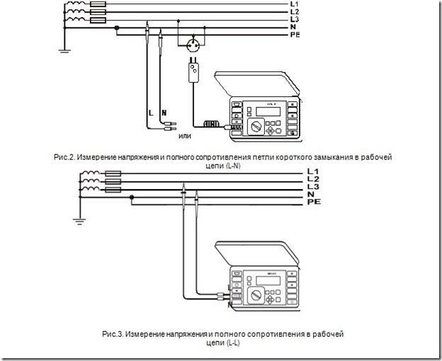 прибор м417 руководство по эксплуатации - фото 11