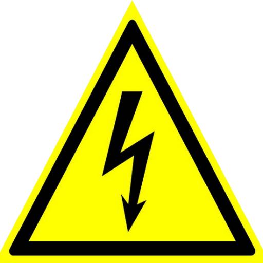 Если не сдал электробезопасность журнал инструкция по электробезопасности