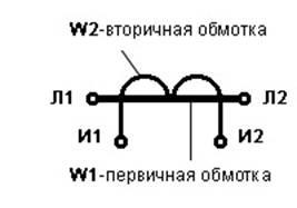 Трансформаторы тока. Нюансы схем соединения.