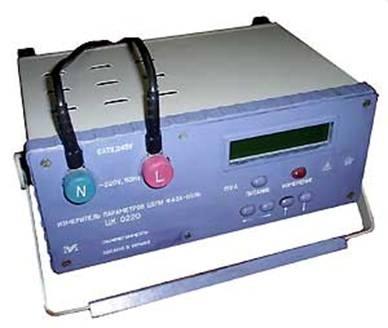 Измеритель параметров цепи фаза-нуль ЦК 0220